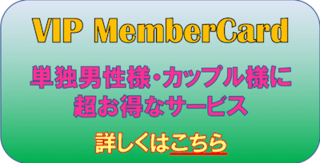 VIPbanner.png